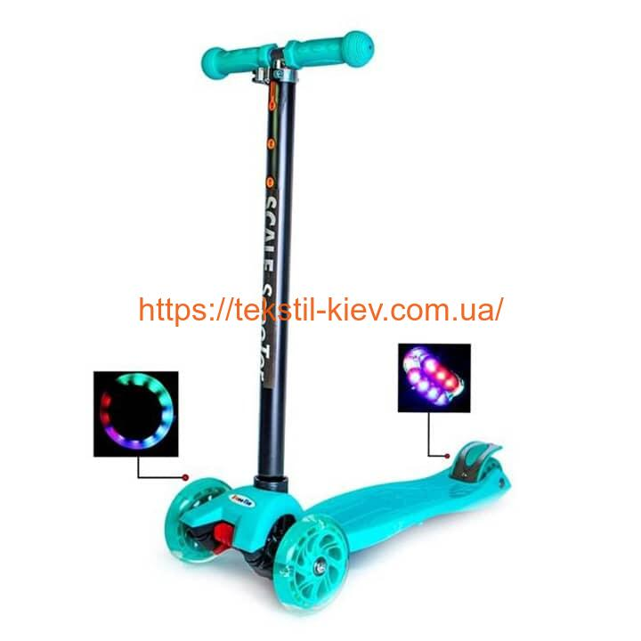Самокат для детей Scale Scooter Maxi бирюзовый