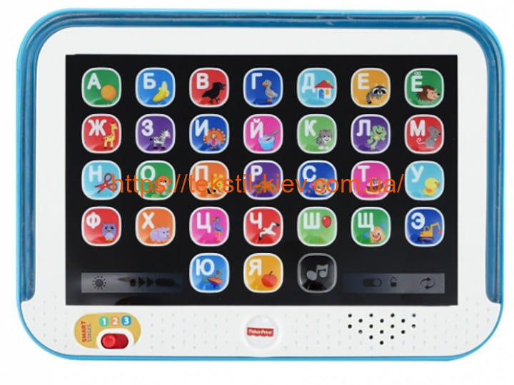 fisher price планшет smart stages