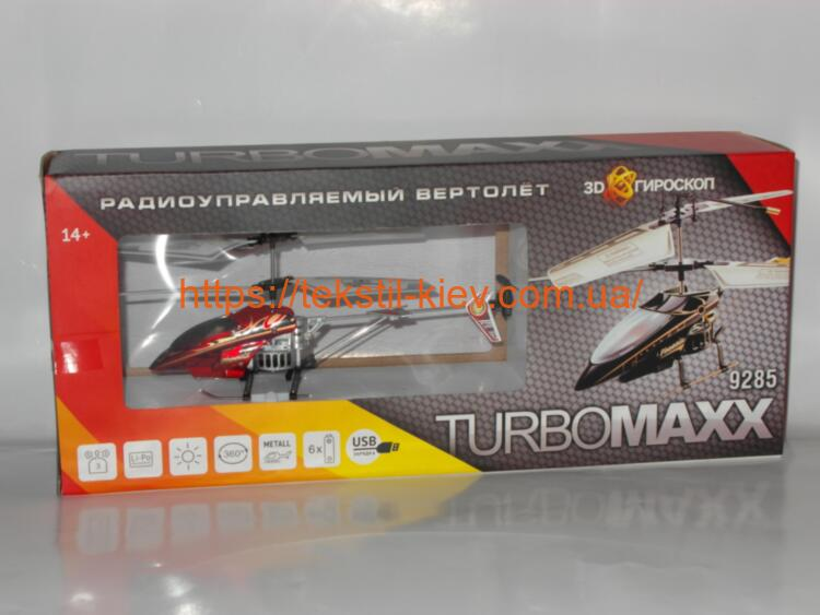 Вертоліт Turbo Maxx 9285