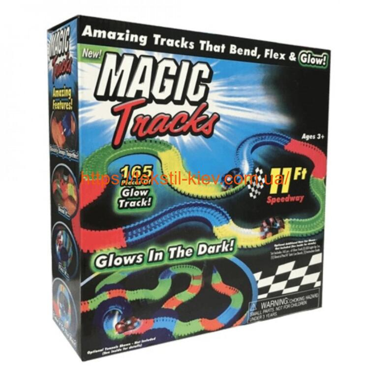 Трек Magic Tracks 165